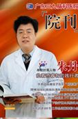 2010年第1-2期院刊