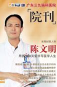 2010年第5-6期院刊