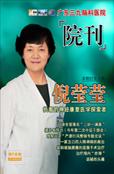 2011年第7-8期院刊