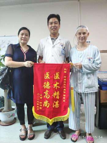 患者陈伟连,女,39岁,因间断头痛2月余入院,诊断:左侧颞叶占位。经手术治疗,现患者恢复好,家属为表示感谢,送来锦旗。