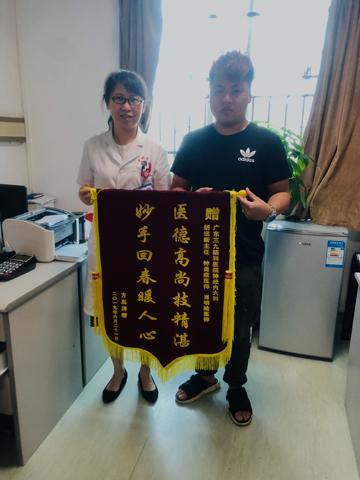 神经内六科胡运新主任、钟勇康医生、肖明皓医师
