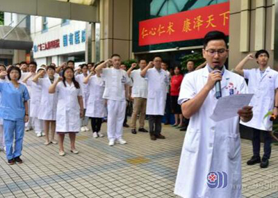 献礼党的生日|广东三九脑科医院举行庆祝建党98周年升旗仪式