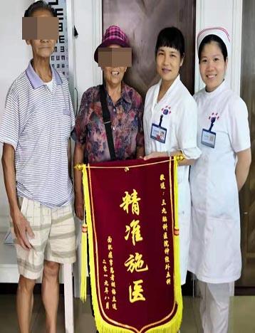 一对失独的老年夫妇,阿婆面肌痉挛术后3月余,完全康复,夫妇俩一定要带着锦旗过来感谢鲁明主任、李兴可医生、张亚梅护士长、孙晰博、吴均等外五科的医生护士。