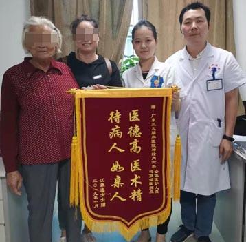 """患者江森连,女,75岁。因突发头晕、呕吐1天,于2019年9月25日入院,诊断""""小脑梗死"""",住院治疗23天,出院时不适症状消失。"""