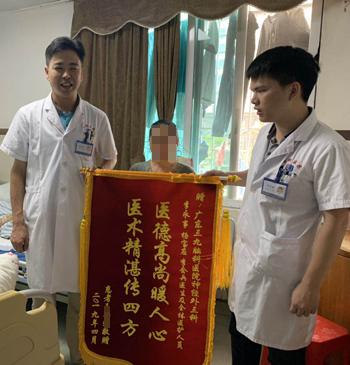 患者,男,52岁,因外伤后双侧额颞顶颅骨缺损来院就诊。行颅骨修补术,患者恢复好,家属为表示感谢,送来锦旗。