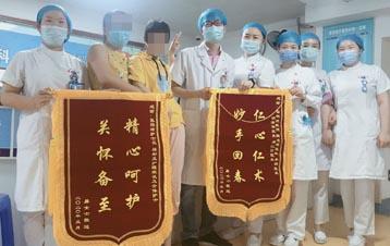 送给肿瘤综合诊疗科蔡林波主任、张扬琼护士长等的锦旗。