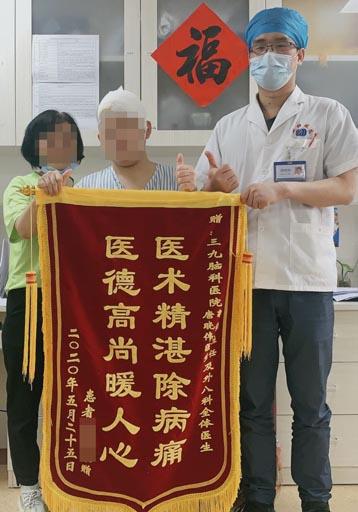 送给神经外八科郭强主任、唐晓伟医生及全体医生的锦旗