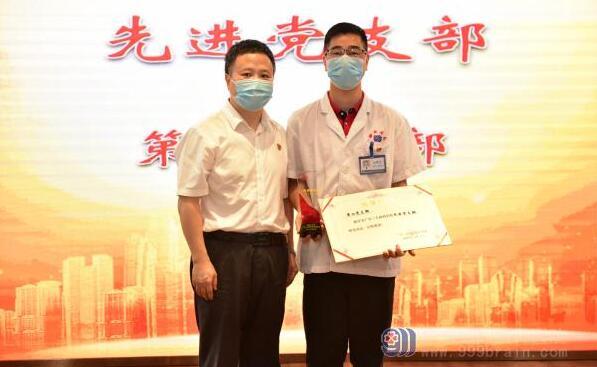 广东三九脑科医院举办纪念建党99周年大会