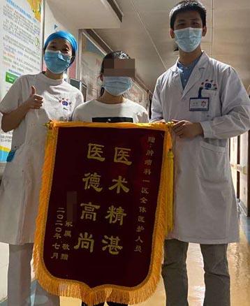 送给肿瘤科一区全体医护人员的锦旗