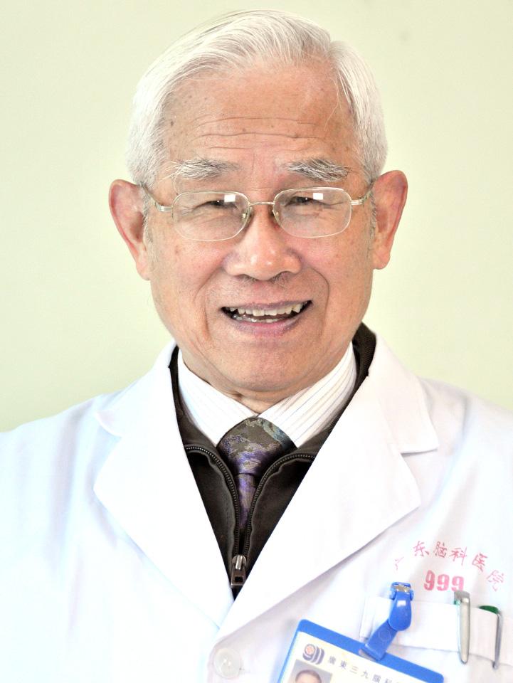 沈鼎烈 主任医师