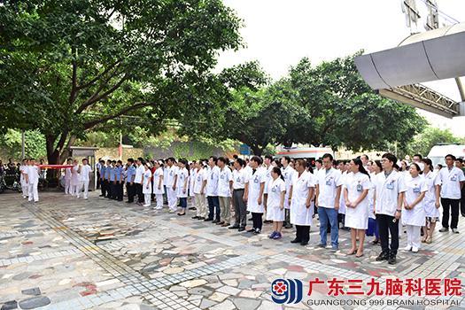 庆祝建党95周年升国旗仪式